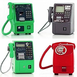 公衆電話の種類知ってる?
