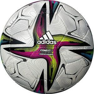サッカーボールは今でも同じ
