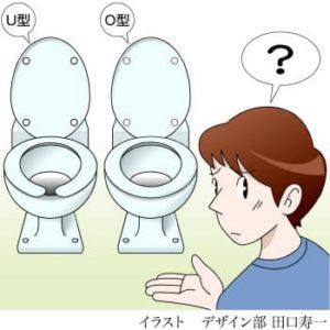 トイレ便座の形が気になる